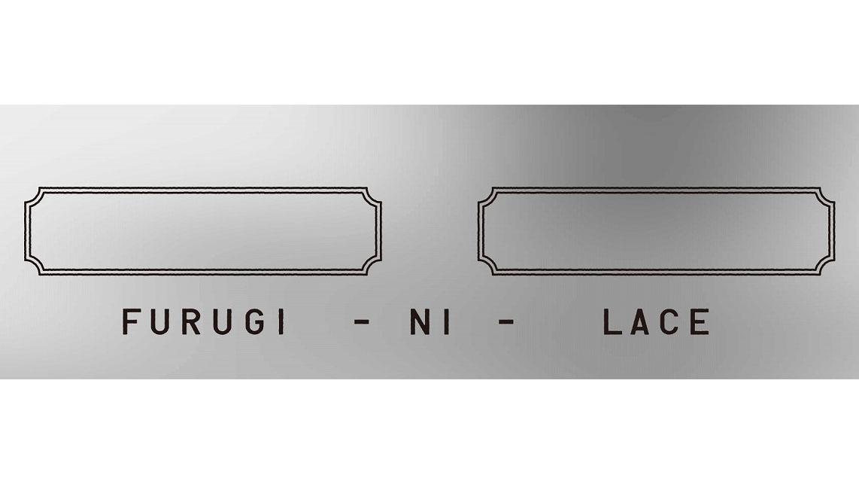 FURUGI – NI – LACE | 古着とレースのリメイクブランド