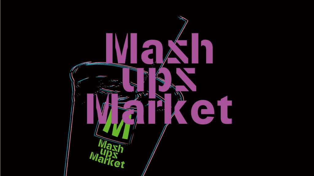 MashupsMarket POPUP