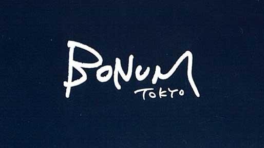 BONUM(ボナム) | リメイクブランド