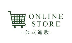 onlineバナー