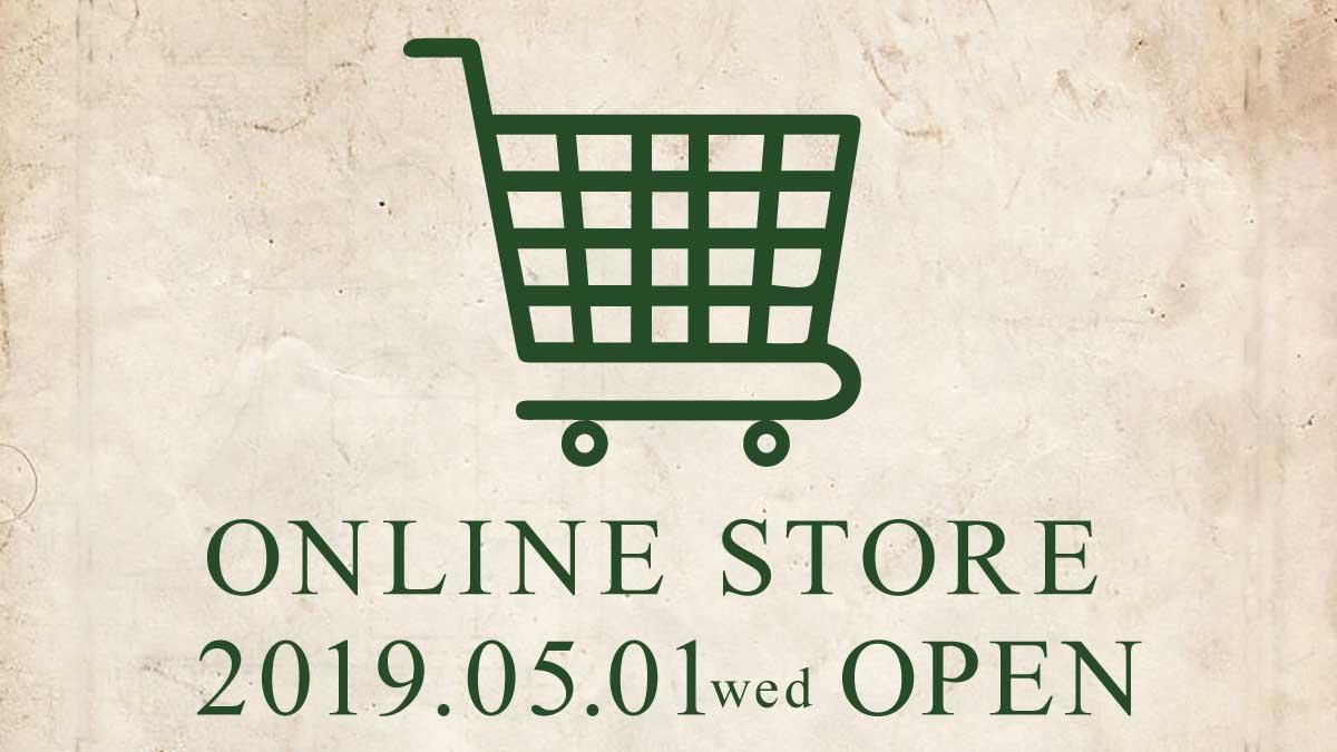online store open! | オンラインストア オープン