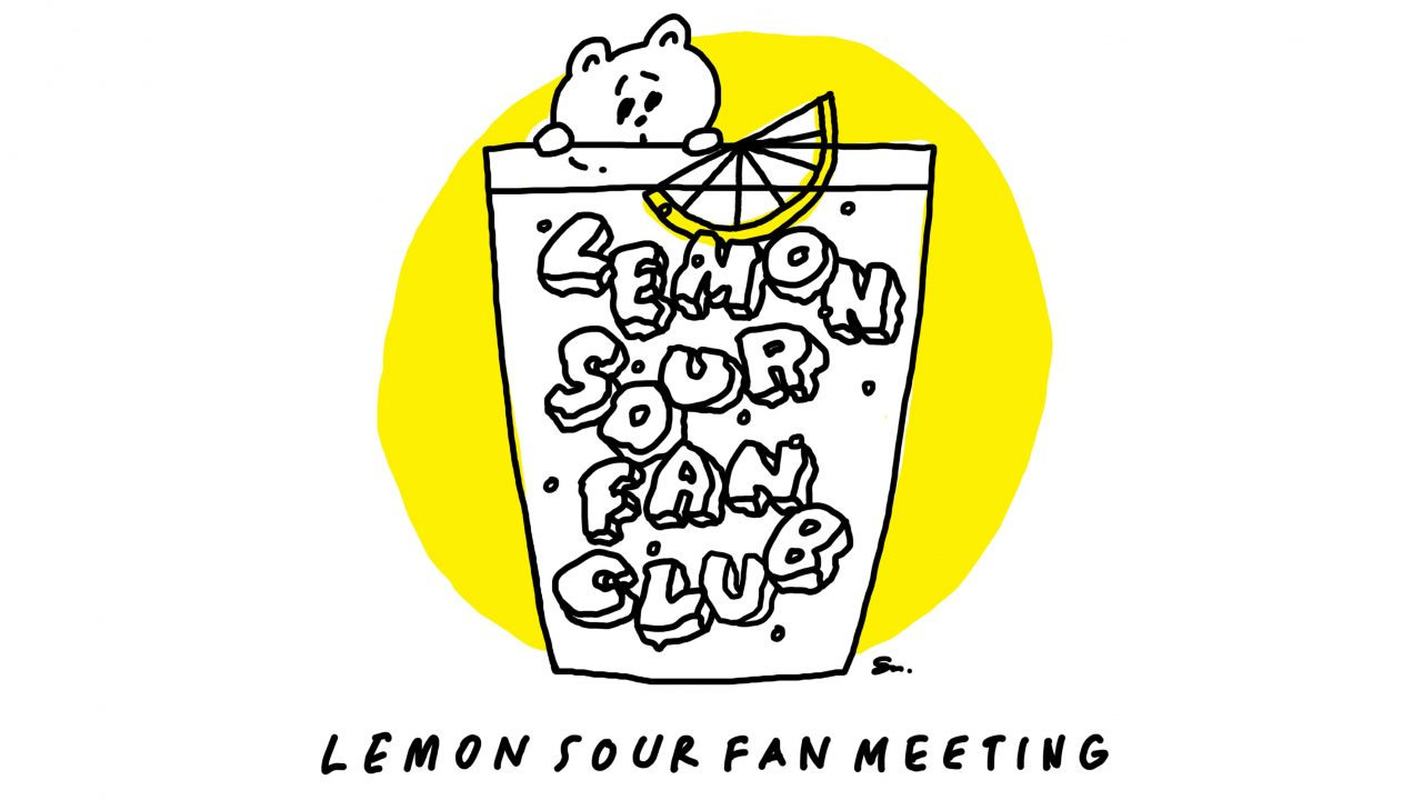 ますださえこ POPUP SHOP 「LEMON SOUR FAN MEETING」