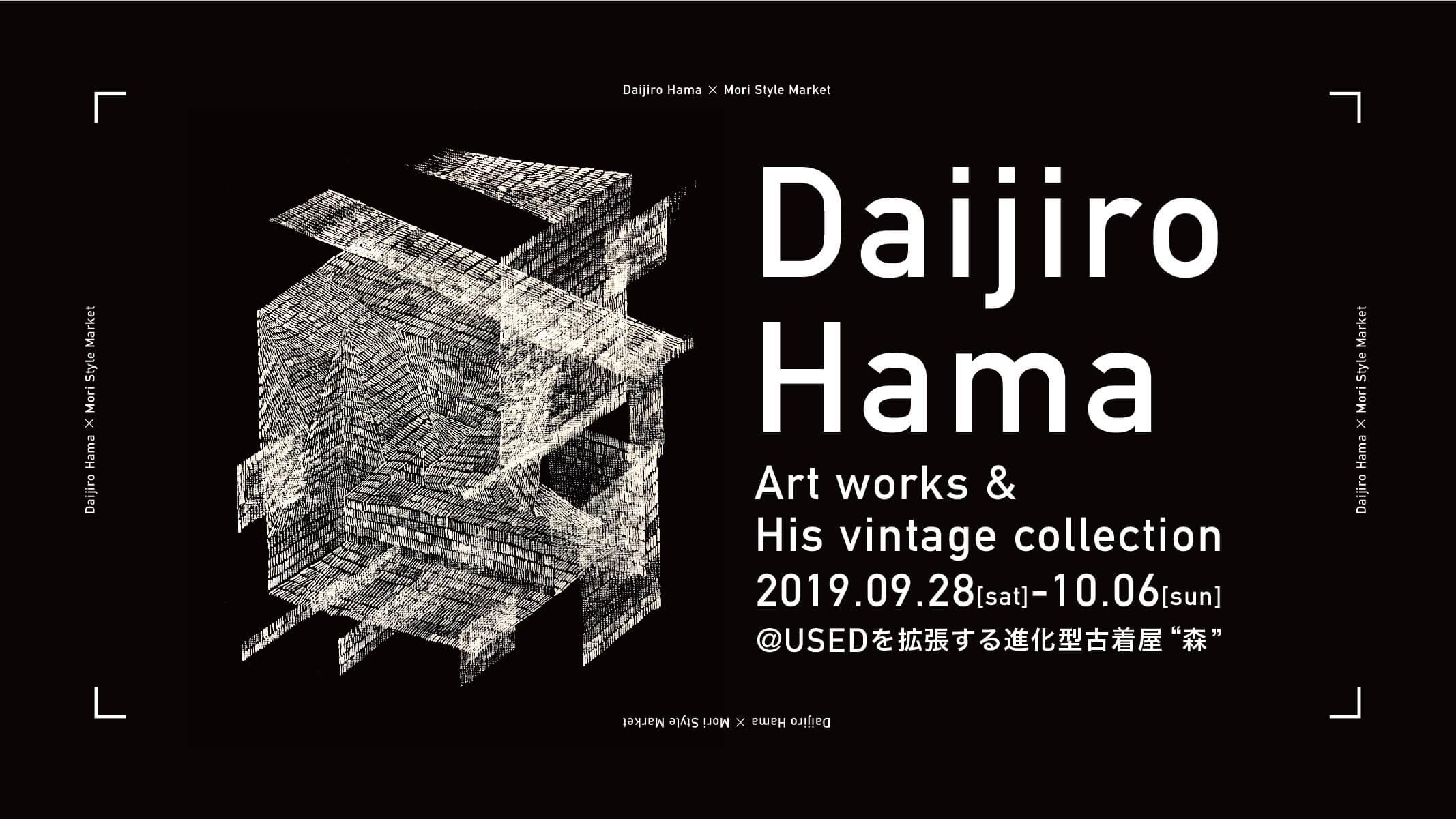 daijirohma_banner