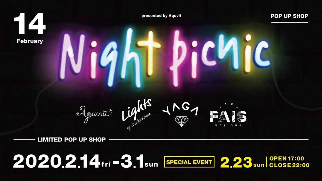 Night Picnic | POP UP SHOP
