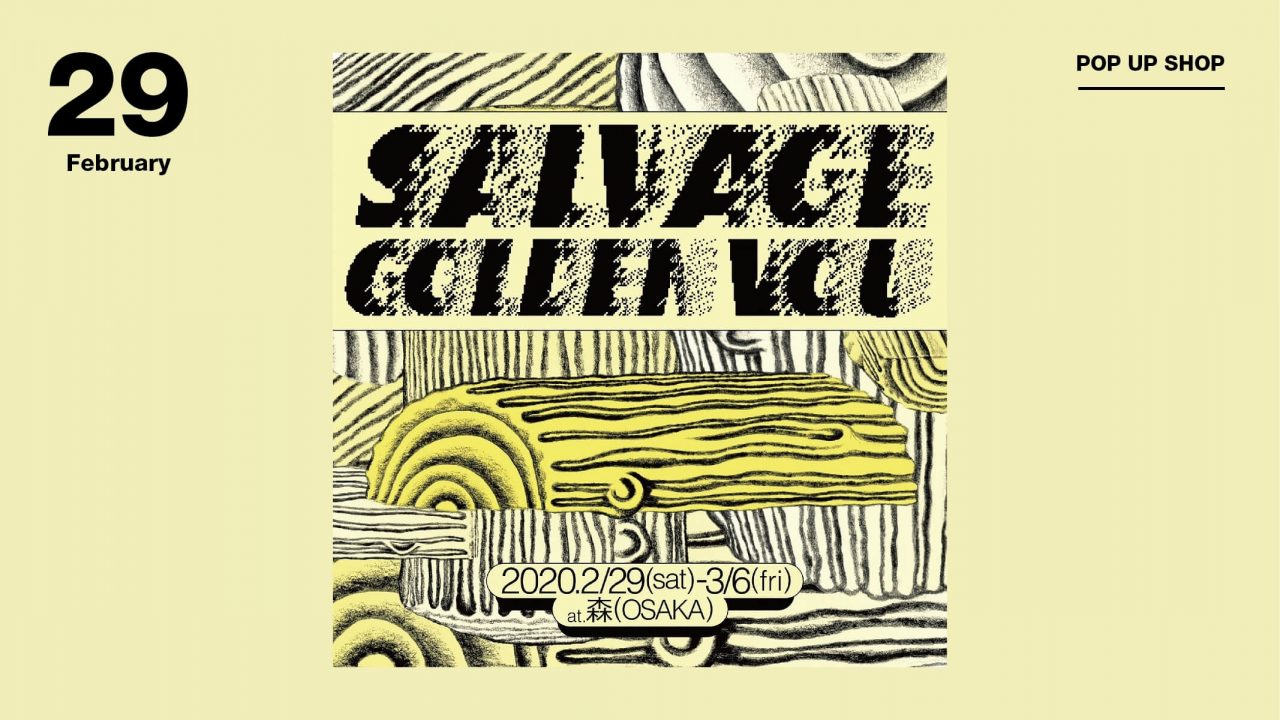 『SALVAGE GOLDEN VOU』 | VOU/棒 POPUP in OSAKA