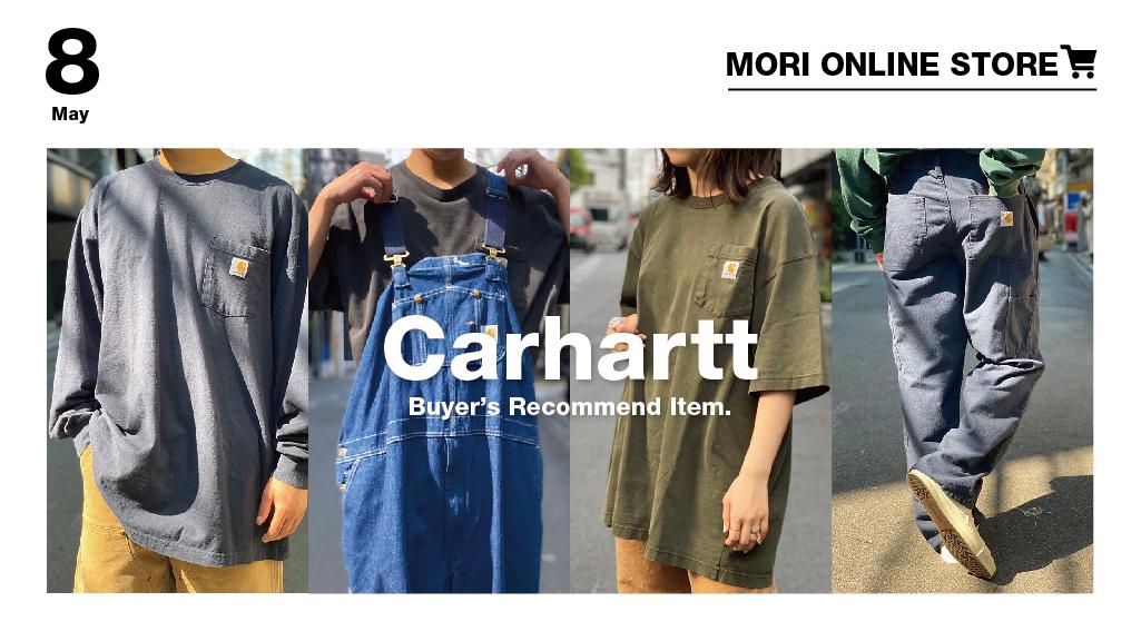 Carhartt_banner