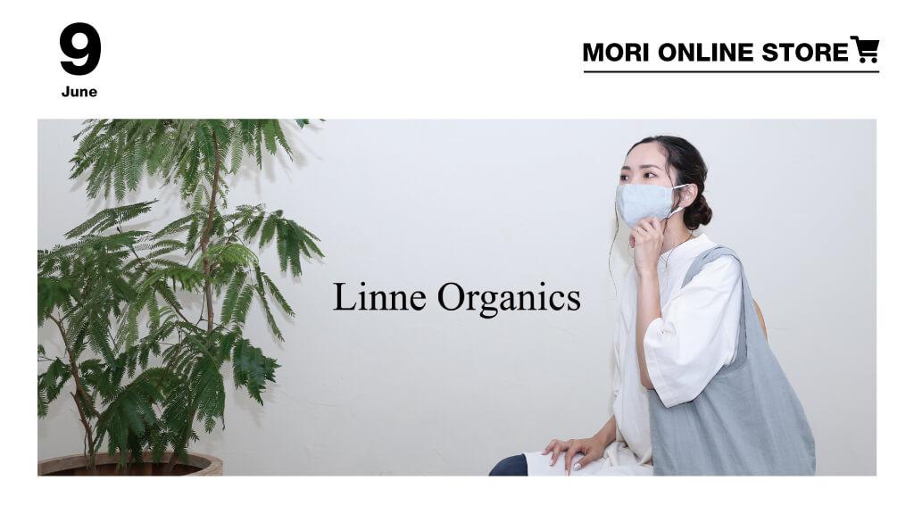 Linne Organics (リンネオーガニクス) | 社会問題解決に取り組む高品質オーガニックブランド