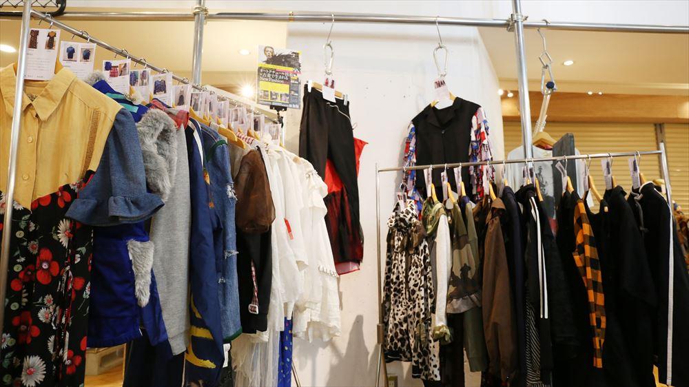 上田安子服飾専門学校店内コーナー
