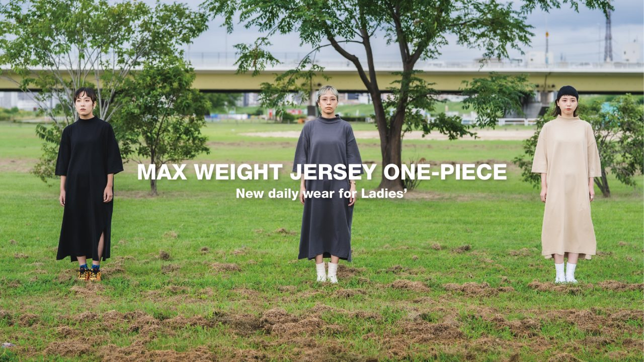 Max Weight Jersey One-piece | Made in Japanのワンピース発売