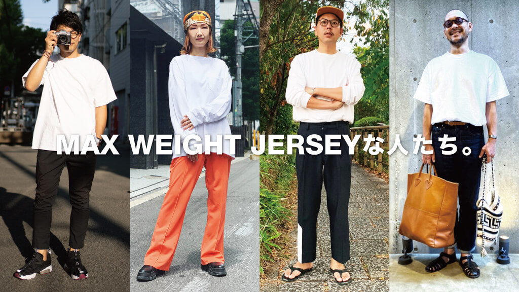 MAX WEIGHT JERSEYな人たち