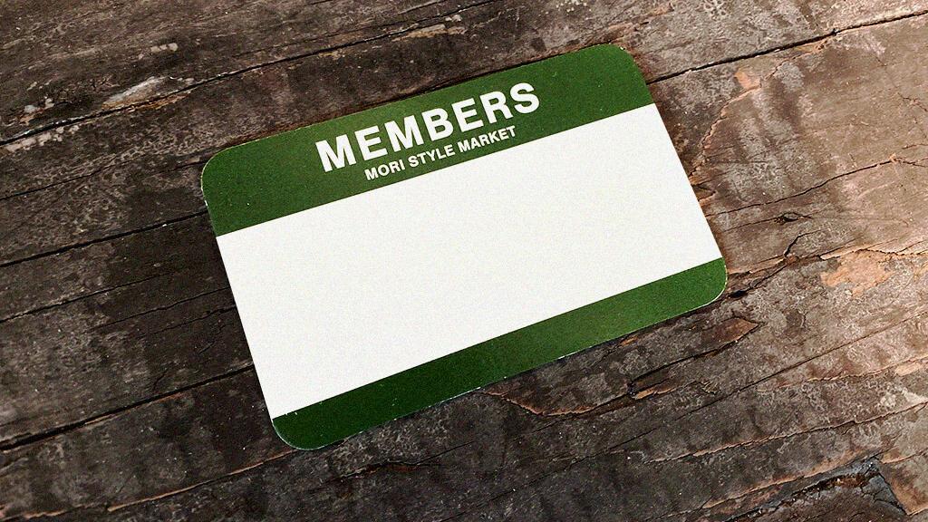 """新たな会員制サービス""""MORI MEMBERS""""がはじまります"""