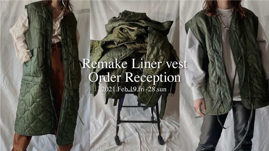 RE;CIRCLE STUDIO| Remake Liner vest-Order Reception-