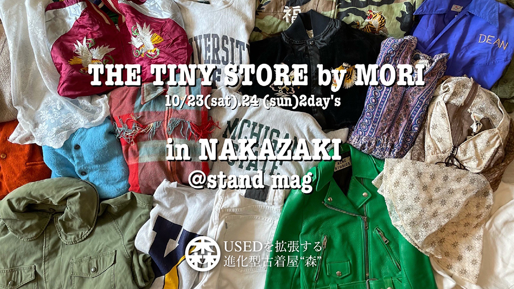 We are back in Nakazaki ! @ stand mag